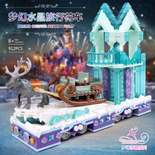 MOULD KING 11002 Street View Creator Series Dream Crystal Parade Float Model Building Blocks 901pcs Bricks For Children Toys Ship From China
