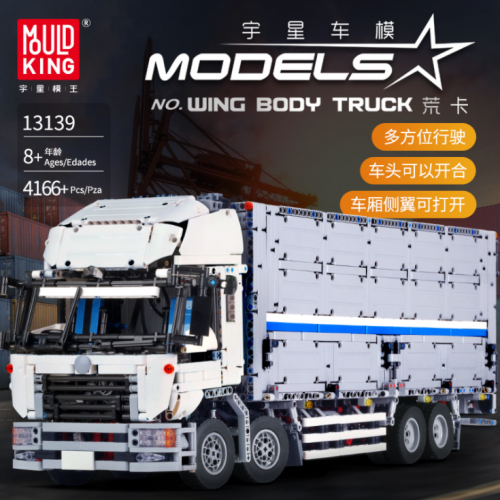 Mould King 13139 Technic Series Wing Body Truck Model APP Electric Remote Control Building Blocks 4166pcs Brick toys MOC-1389 Ship From China