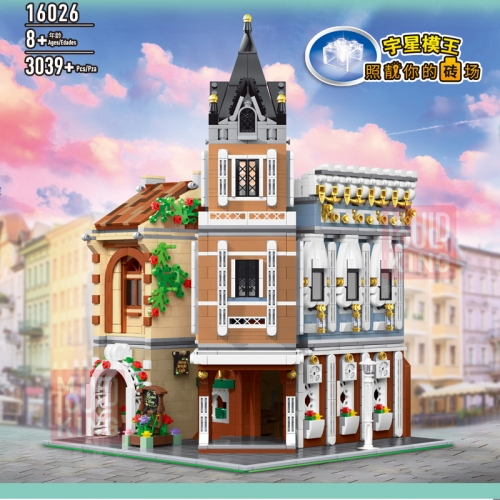 Mould King 16026 Creator Series Afternoon Tea Restaurant Building Blocks 3039pcs Bricks Toys For Gift