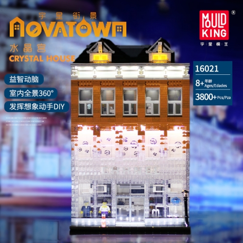 Mould King MOC street view light AMSTERDAM Crystal Palace Model Building Blocks Bricks compatible 16021 Toys