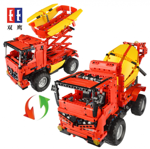 C51014 815Pcs RC Crane Trucks Mixer Diy Remote Control City Engineering Vehicle Cars Build Block Bricks Toys Ship From China