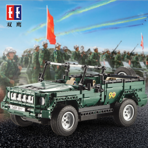 C51015 561Pcs  Technic Series Military Remote Control RC Jeep Truck Car Building Blocks Toys for Boys Ship From China