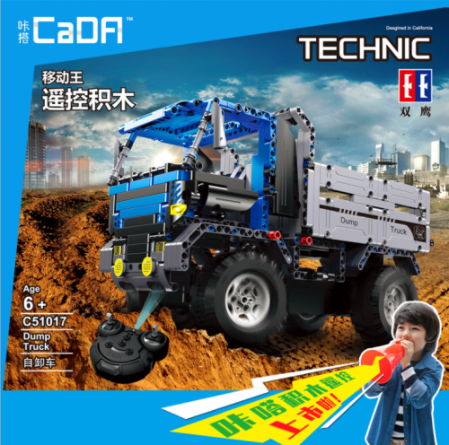 C51017  638PCS RC Remote Control Dump Truck Building Blocks Compatible City Technic Car Vehicle Bricks Series Toys for Kids Ship From China