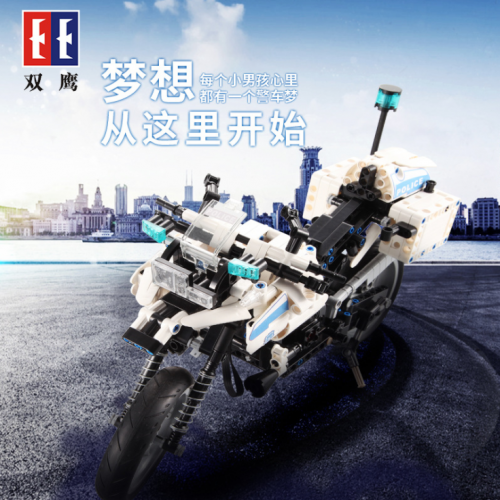 C51023 539pcs Motorcycle Technic Model with Motor Power Building Blocks Bricks Toys Kids Gifts Ship From China