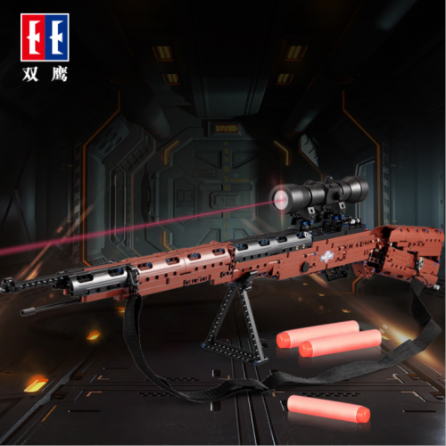 C61010 653pcs 98k Sniper Grab Model Bulletable Simulation Gun Building Block Gun Toys Gifts Ship From China