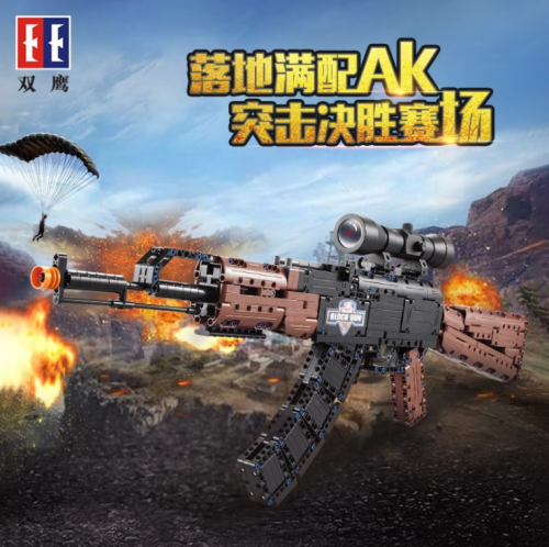 C61009 738Pcs Sight Scope AK47 Chicken Eating Game Building Blocks Toy Gun Ship From China
