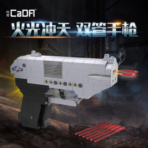 C81010 250Pcs Double-Barreled Pistol Eating Game Building Blocks Toy Gun Ship From China