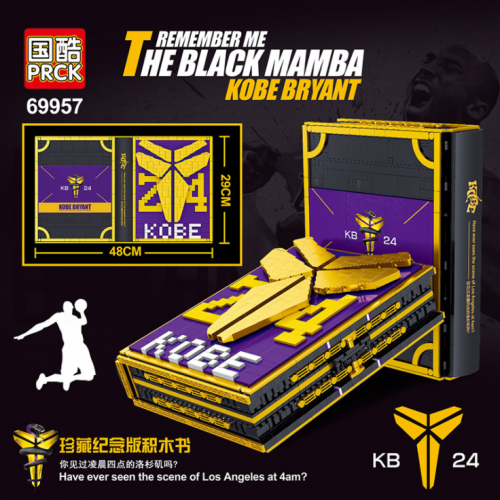 69957 2299pcs Theme series Kobe Bryant   Building Blocks Toys Children Gift Ship From China