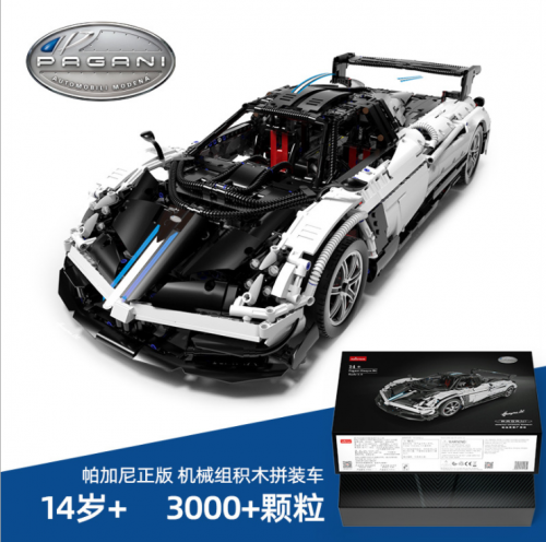 MOC 97900 Technic Series Pagani Zonda Super Race Car Set Building Blocks Bricks Kit Toys Ship From China