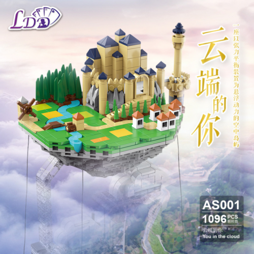 AS001 1096Pcs Your Floating Anti-Gravity Floating Island Building Block In The Cloud Adult Assembly Model Decoration Cross-Border Toy Ship From China