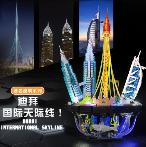 K86109 1018Pcs Compatible With Lego Kaiyu Lighting Architecture Street View Series Breathing Light Dubai Skyline Building Blocks Ship From China