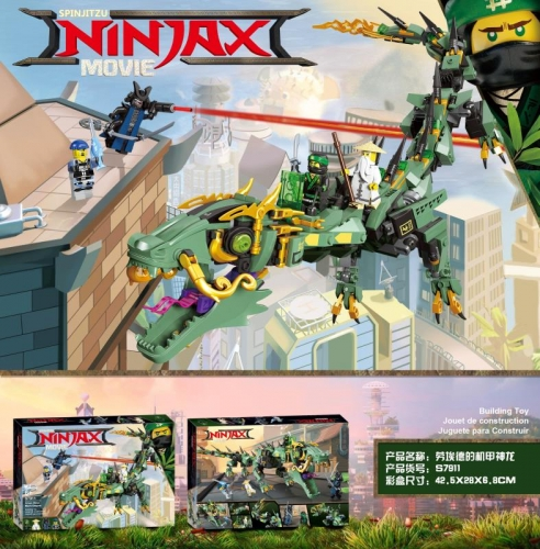 06051 Green Ninja Mech Dragon Small Particle Puzzle Assembled Children's Building Block Toy  Ship From China