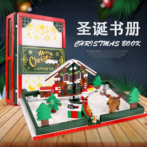 601094 635Pcs Santa Claus Collection Booklet Small Particle Puzzle Assembled Children's Building Block Toy Christmas Gift Ship From China