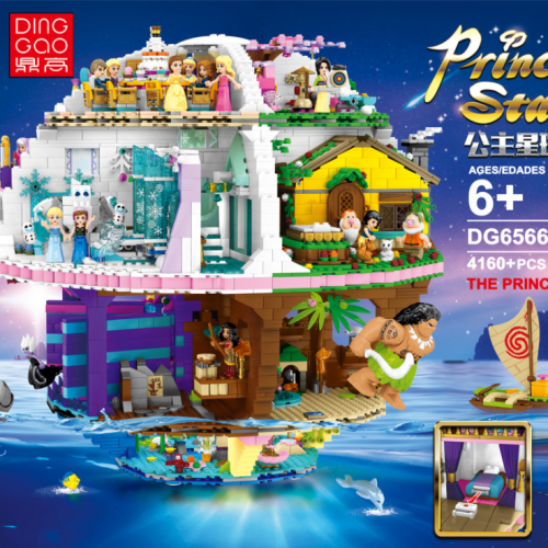 DG6566 4160Pcs Ice Fairy  Planet Girl Gift MOC Building Block Toy Ship From China