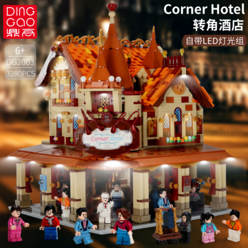 DG2003 3280Pcs Corner Hotel lighting Version Of Street View Assembled Building Block Toys  ship From China