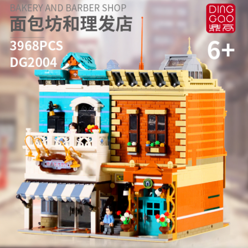 DG2004 3968 Pcs Bakery And Barber Shop lighting Version Of Street View Assembled Building Block Toys Ship From China
