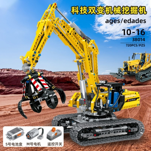 38014 800+Pcs Technic Series Excavator Building Model Puzzle Assembled 42006 Building Block Toy