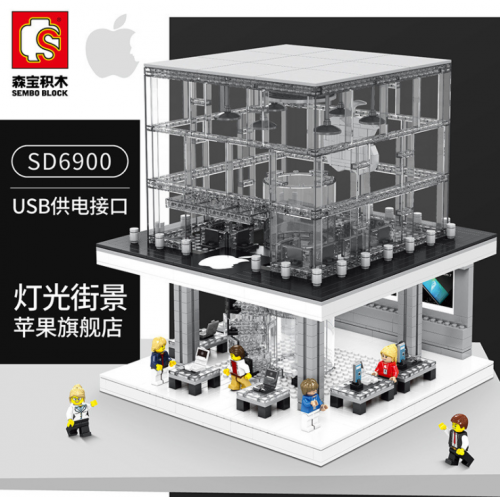 SD6900 1116Pcs Street View Series Lighting Edition Apple Experience Store Building Blocks Toy Ship From china
