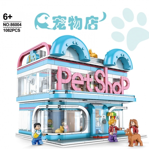 86004 1082pcs Street View Series PetShop Building Blocks Toy Ship From China