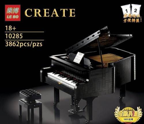 10285 3862pcs Music Series Piano Static Version Can Play Assembled Musical Instrument Model Building Block Toy Ship  From China