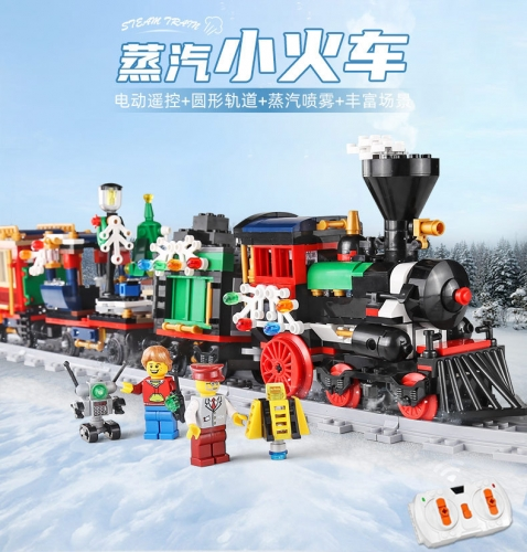 20001 826pcs Remote Control Electric Version Retro Steam Track Winter Holiday Train Toy Building Block Model Ship From China