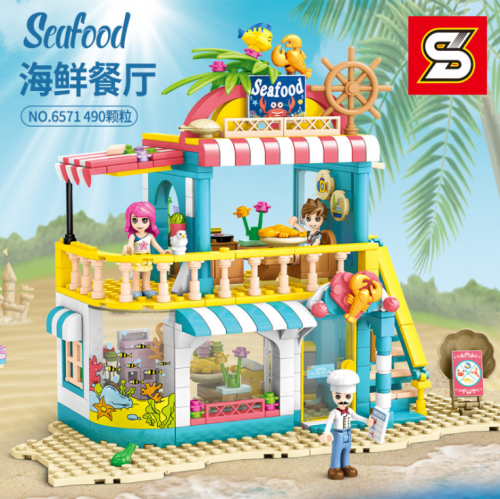 SY6571 490pcs S-girl Seafood Restaurant Building Blocks Toy Ship From China