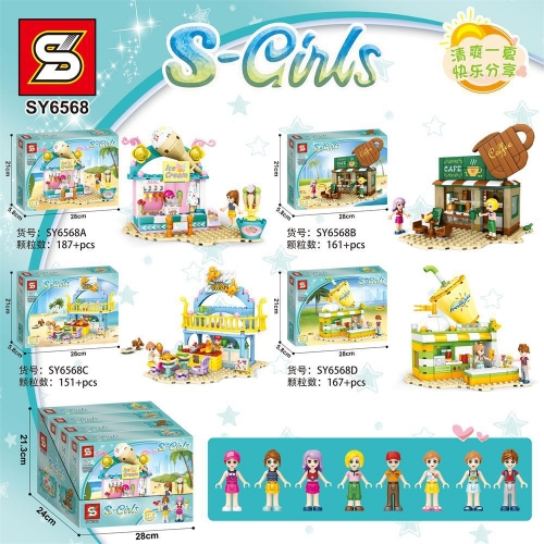 SY6568 S-girl Beach Girl Street View Ice Cream Shop Cafe Building Blocks Toy Ship From China