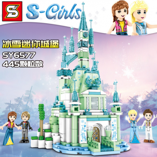 SY6577 Ice And Snow Castle Girl Street View Building Block Educational 445 PCS Toy Ship From China