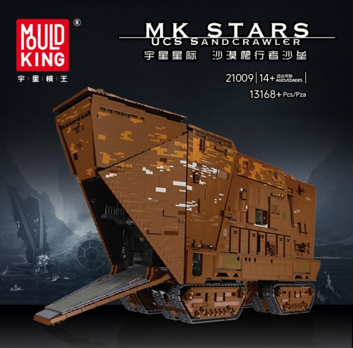21009 13168pcs SANDCRAWLER WITH FULL INTERIOR Building Block Toy Ship From China MOC-12922