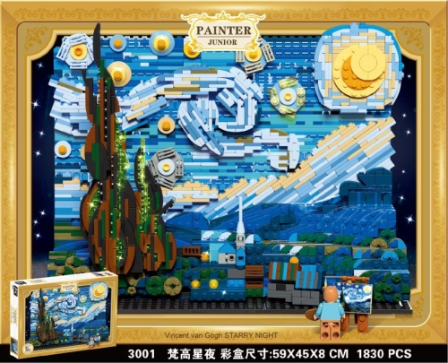 DK3001 1830pcs Van Gogh Starry Night Building Block Toy Ship From China