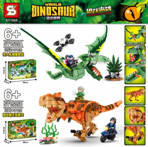 SY Dinosaur World Series Building Blocks Toys Ship From China