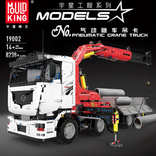 MK19002 Engineering Series Pneumatic Crane Truck Technology Machinery Department APP Remote Control Building Block Toy