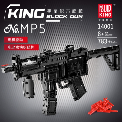 MK14001 Warfront All Black Version MP5 Submachine Gun Building Blocks Ship From China MOC-29369