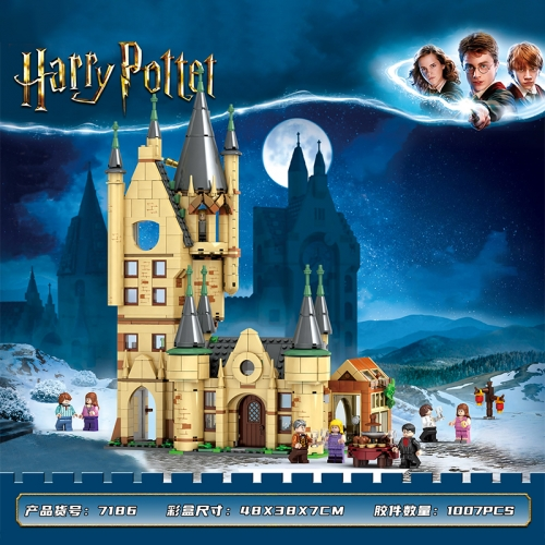 7186  Hogwarts Astronomy Tower Building Blocks Toy Ship From China 75969