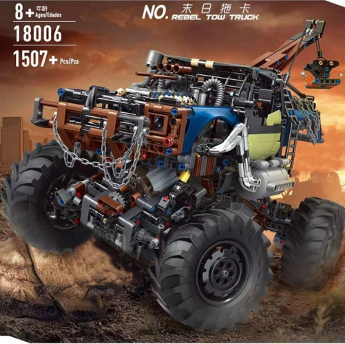 MK18006 Doomsday Drag Truck Big Climbing Off-road Vehicle Building Blocks Toy Ship From China
