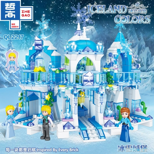 QL2217 463pcs Icelandic Romance Aisha Castle Villa Building Blocks Toy Ship From China
