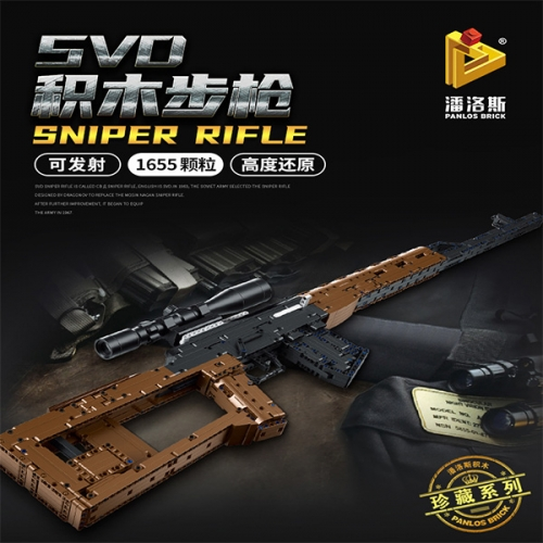 PLS670005 Sniper Rifle Building Blocks Toy Ship From China
