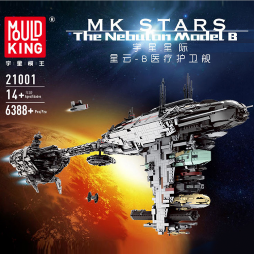 MK21001 Mortesv's UCS Nebulon-B Medical Frigate Building Blocks Toy Ship From China