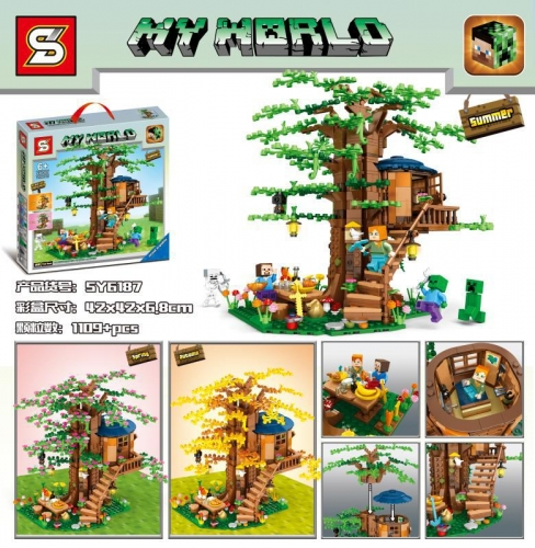 SY6187 MY WORLD Mini Forest Tree House Building Blocks Toy Ship From China