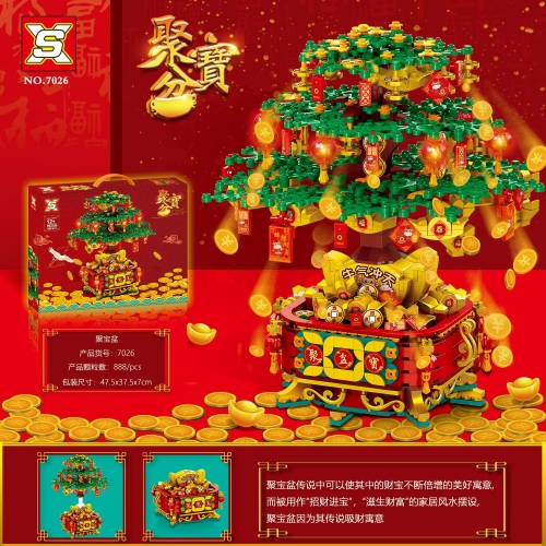 SX7026 Money tree cornucopia Building Blocks Toy Ship From China