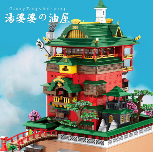 55121 6786pcs Spirited Away Oil House Street View Architecture Building Blocks Ship From China