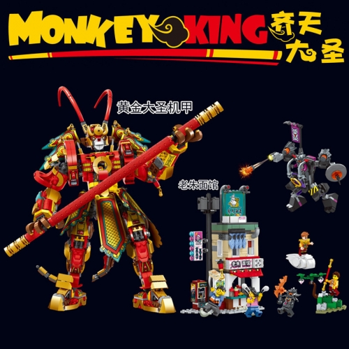 70001 1630PCS MonkeyKid:Monkey King Warrior Mech Building Block Toy Ship From China