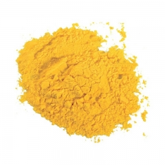 Natural Mango Fruit Extract Dried Powder