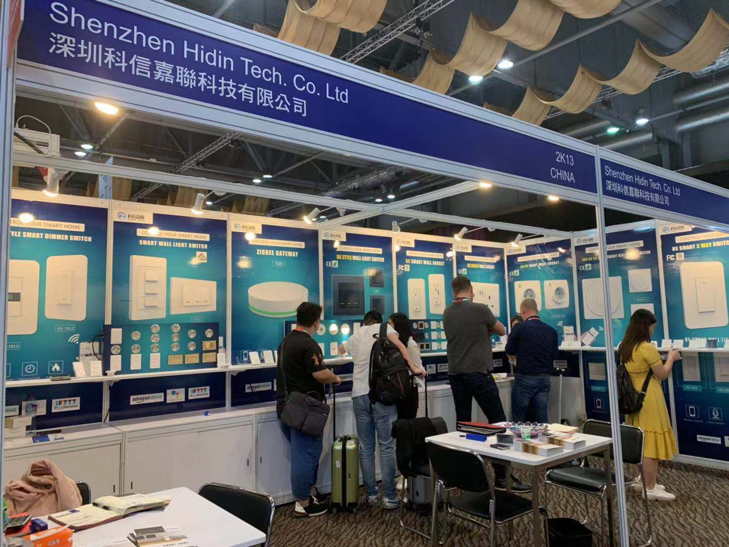Lastest Photos From the HK Fair
