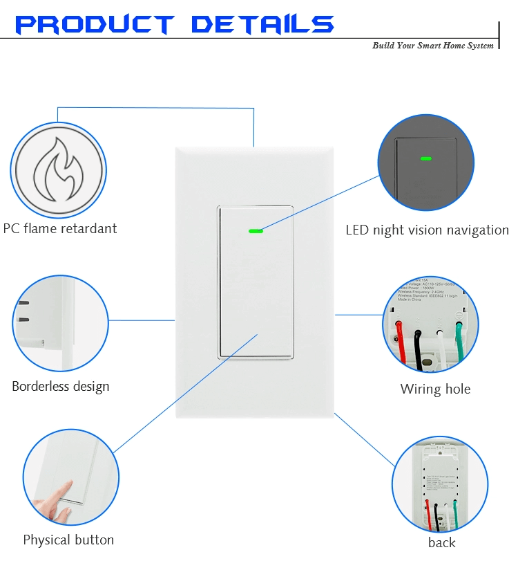 mart home light switch