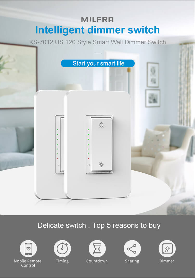 smart light switch dimmer