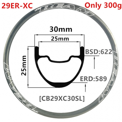 [CBZ29XC30SL] Only 310g ULTRALIGHT 30mm Width 29er Carbon Fiber Mountain Bike Clincher Tubeless Compatible 29inch MTB rims