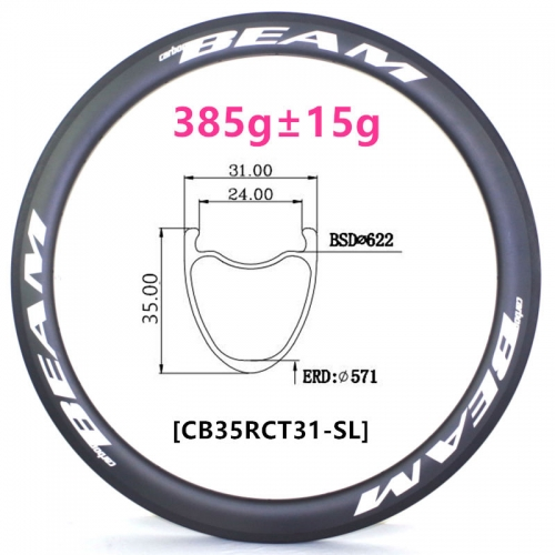 [CB35RCT31-700C] Only 385g NEW Gravel Bike 35mm Depth 700C Carbon Fiber Road Rim Clincher Tubeless Compatible carbon rims