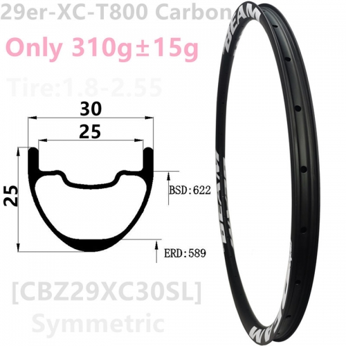[CBZ29XC30SL] Only 310g ULTRALIGHT 30mm Width 29er Carbon Fiber Mountain Hookless Tubeless Compatible 29inch MTB rims