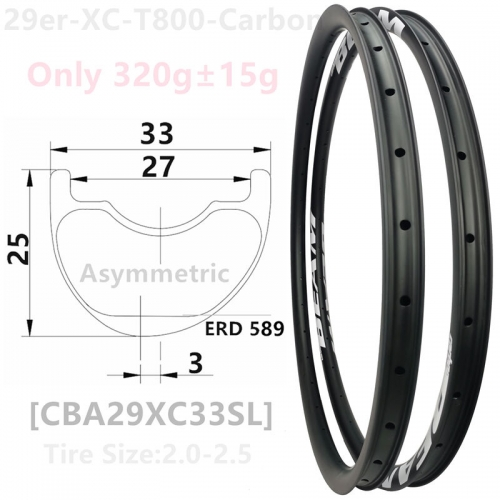 [CBA29XC33SL] Only 320g T1000 33mm Width 25mm Depth Asymmetric 29er Carbon Fiber Mountain Bike wheel Hookles Tubeless  XC AM 29er carbon mtb